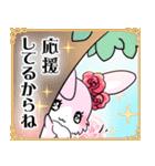 大人かわいい♡キラプリうさぎ♡(個別スタンプ:39)