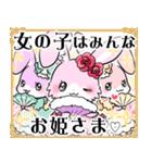 大人かわいい♡キラプリうさぎ♡(個別スタンプ:40)