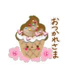 春色ハピネス♡挨拶と癒しことば(個別スタンプ:01)