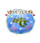 春色ハピネス♡挨拶と癒しことば(個別スタンプ:02)
