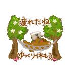 春色ハピネス♡挨拶と癒しことば(個別スタンプ:03)