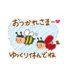 春色ハピネス♡挨拶と癒しことば(個別スタンプ:04)