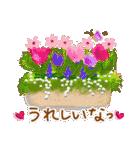 春色ハピネス♡挨拶と癒しことば(個別スタンプ:05)