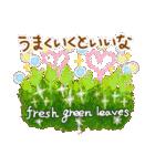 春色ハピネス♡挨拶と癒しことば(個別スタンプ:06)