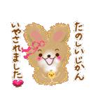 春色ハピネス♡挨拶と癒しことば(個別スタンプ:07)