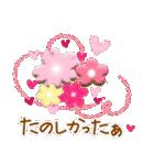 春色ハピネス♡挨拶と癒しことば(個別スタンプ:08)