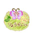 春色ハピネス♡挨拶と癒しことば(個別スタンプ:10)
