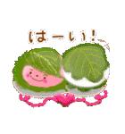 春色ハピネス♡挨拶と癒しことば(個別スタンプ:11)