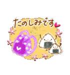 春色ハピネス♡挨拶と癒しことば(個別スタンプ:12)