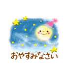 春色ハピネス♡挨拶と癒しことば(個別スタンプ:15)