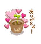 春色ハピネス♡挨拶と癒しことば(個別スタンプ:18)