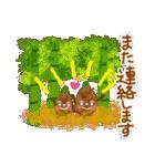 春色ハピネス♡挨拶と癒しことば(個別スタンプ:19)