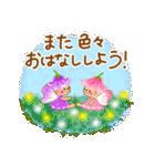 春色ハピネス♡挨拶と癒しことば(個別スタンプ:20)