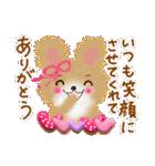 春色ハピネス♡挨拶と癒しことば(個別スタンプ:21)