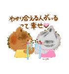 春色ハピネス♡挨拶と癒しことば(個別スタンプ:22)