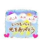 春色ハピネス♡挨拶と癒しことば(個別スタンプ:23)
