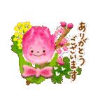 春色ハピネス♡挨拶と癒しことば(個別スタンプ:24)