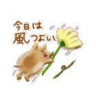春色ハピネス♡挨拶と癒しことば(個別スタンプ:25)