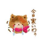 春色ハピネス♡挨拶と癒しことば(個別スタンプ:26)