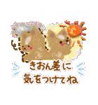 春色ハピネス♡挨拶と癒しことば(個別スタンプ:27)