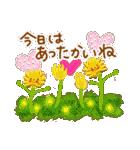 春色ハピネス♡挨拶と癒しことば(個別スタンプ:28)