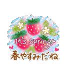 春色ハピネス♡挨拶と癒しことば(個別スタンプ:31)