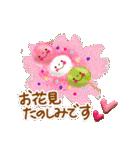 春色ハピネス♡挨拶と癒しことば(個別スタンプ:35)
