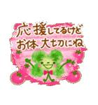 春色ハピネス♡挨拶と癒しことば(個別スタンプ:37)