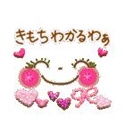 春色ハピネス♡挨拶と癒しことば(個別スタンプ:39)