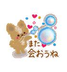 春色ハピネス♡挨拶と癒しことば(個別スタンプ:40)