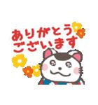よく使う言葉&気づかい♡犬張子スタンプ(個別スタンプ:01)