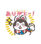 よく使う言葉&気づかい♡犬張子スタンプ(個別スタンプ:02)