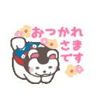 よく使う言葉&気づかい♡犬張子スタンプ(個別スタンプ:03)
