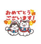 よく使う言葉&気づかい♡犬張子スタンプ(個別スタンプ:05)