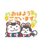 よく使う言葉&気づかい♡犬張子スタンプ(個別スタンプ:07)