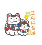 よく使う言葉&気づかい♡犬張子スタンプ(個別スタンプ:08)
