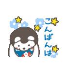 よく使う言葉&気づかい♡犬張子スタンプ(個別スタンプ:09)