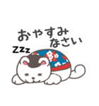 よく使う言葉&気づかい♡犬張子スタンプ(個別スタンプ:10)