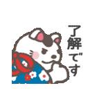 よく使う言葉&気づかい♡犬張子スタンプ(個別スタンプ:12)