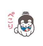 よく使う言葉&気づかい♡犬張子スタンプ(個別スタンプ:13)