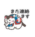 よく使う言葉&気づかい♡犬張子スタンプ(個別スタンプ:15)