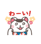 よく使う言葉&気づかい♡犬張子スタンプ(個別スタンプ:16)