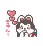 よく使う言葉&気づかい♡犬張子スタンプ(個別スタンプ:18)