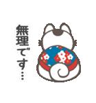 よく使う言葉&気づかい♡犬張子スタンプ(個別スタンプ:21)