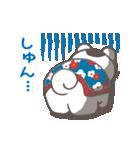 よく使う言葉&気づかい♡犬張子スタンプ(個別スタンプ:22)