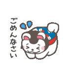 よく使う言葉&気づかい♡犬張子スタンプ(個別スタンプ:23)