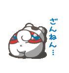 よく使う言葉&気づかい♡犬張子スタンプ(個別スタンプ:24)