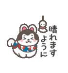 よく使う言葉&気づかい♡犬張子スタンプ(個別スタンプ:25)