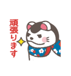 よく使う言葉&気づかい♡犬張子スタンプ(個別スタンプ:26)