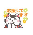 よく使う言葉&気づかい♡犬張子スタンプ(個別スタンプ:27)